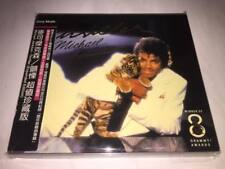 Michael Jackson 2001 Thriller Special Expanded Edition Taiwan Black OBI Box CD