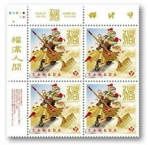 2019 Canada 📭🐷🐖 YEAR OF THE PIG - UL CORNER BLOCK; MNH 🐷🐖📬