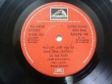 SONGS ANUP GHOSAL BENGALI rare EP RECORD 45 vinyl INDIA 1976 VG