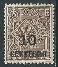 1923-27 REGNO AQUILA SOPRASTAMPATO 10 SU 1 CENT MNH ** - M36-2