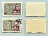 Russia USSR 1961 SC 2555 MNH and used . f4843