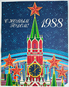 MOSCOW KREMLIN ☭ Soviet USSR Original POSTER Happy New Year Primitive Lubok