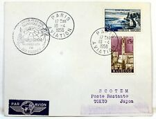 1958 LIASON AERIENNE TRANSPOLAIRE PARIS TOKIO AIR FRANCE COVER Premier vol AC73