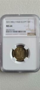 Egypt 5 Milliemes AH1380/1960 NGC MS 64