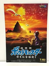 very Rare JAPAN pokemon the movie I choose you poster chirashi nintendo