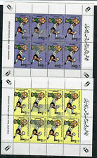 LIBYA 1982 FOOTBALL WORLD CUP MINIATURE SHEETS x4,  MNH