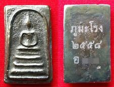 Magic Real Leklai Phra Somdej LP Ong Thai Buddha amulet lucky Protect Talisman