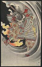 Japanese Art: 36 Hair Raising Transformations - Taira Tomomorai: Fine Art Print