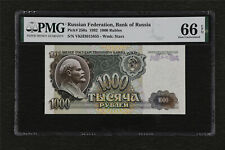 1992 Russian Federation Bank of Russia 1000 Rubles Pick#250a PMG 66 EPQ Gem UNC