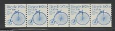 US #1901 Pl #3 5.9¢ Bicycle 1870s Stamp PNC5 Plate Number Coil Strip