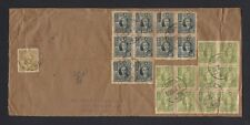 Taiwan 1950 inflation cover to India with $400000 (20) stamps