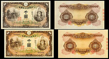 !COPY! 2 JAPAN 1000 YEN 1945 BANKNOTES !NOT REAL!