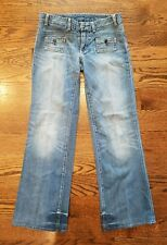 CITIZENS OF HUMANITY jeans 28 birkin #202 stretch distressed EUC USA SISLOU Y7d