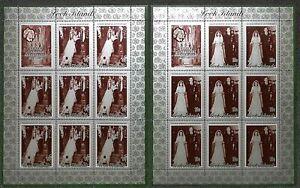 [OPG990] Cook Islands 1972 Royal Wedding lot of 6x 4 VF MNH set in sheets