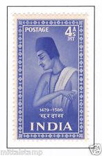 PHILA304 INDIA 1952 SINGLE MINT STAMP OF INDIAN SAINTS AND POETS SURDAS MNH
