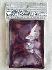 JAPAN POKEMON CENTER LTD Shiny M GARDEVOIR Official Card Deck Shield Sleeve 32P