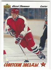 1991-92 UPPER DECK HOCKEY #2 ALEXEI ZHAMNOV ROOKIE - NEAR MINT-