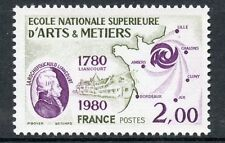 TIMBRE FRANCE NEUF N° 2087 ** ECOLE ART ET METIER