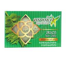 Parrot Herbal Natural Extract Phlai Neem and Honey Soap Bar For Acne Skin 75g