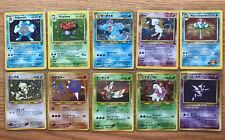 Pokemon Vintage Holo 10 Card Lot Rare