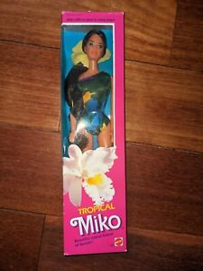 NIB Tropical Miko Barbie Mattel #2056 Year 1985