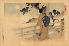 UW»Estampe japonaise originale femme et lune Toshikata Mizuno 99 H02