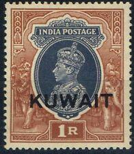 Single George VI (1936-1952) Kuwaiti Stamps