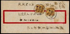 CHINA #313 (x2) ON RED STRIP CVR HANKOW - USS LUZON (US NAVY SHIP)@MINKOW BQ6718