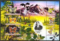 Chad 2010 Butterflies & Mushrooms V Birds Eagles Flowers Sh of 6 MNH** Privat !