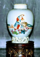 QIANLONG 18th Cent. Chinese Export European Subject Tea Poy (Allegory of Spring)