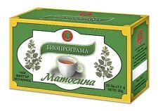 Lemon Balm/Melissa Tea X20 Enhance Sleep, Sedative,Cramps,Anxiety, Bioprogramme
