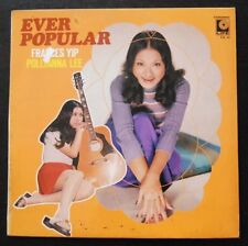 Frances Yip and Pollyanna Lee LP Ever Popular ~
