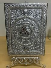 More details for silver   holy quran box   case   with stand and velvet wedding gift 27/22 cm