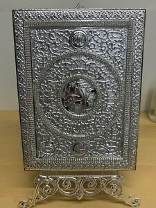 Silver | HOLY QURAN BOX | CASE | WITH STAND AND VELVET WEDDING GIFT 27/22 Cm