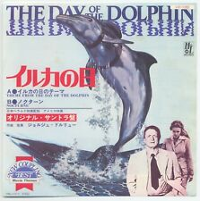 """The Day of the Dolphin OST 7"""" JAPAN 45 Georges Delerue, George C. Scott"""