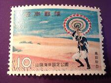 JAPÓN 1961 685 PARQUE NACIONAL DE SAN'IN-KAIGAN Duna Tottori y danza del parasol
