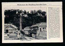 Shipping HAMBURG-AMERIKA LINIE Japan Yokohama 1913 PPC