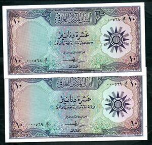 Iraq (P55a) 10 Dinars 1959 x 2 Consecutive UNC