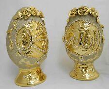Gold ceramic pedestal egg shape Allah & Mohammad / Gift / Home Decorative # 1223