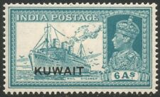 More details for kuwait-1939 6a turquoise-green sg 44 mounted mint v47119