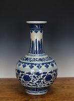 Fine Chinese Blue and White Globular Flower Porcelain Vase