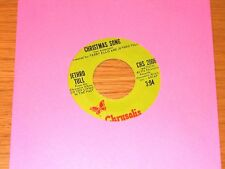 """70s ROCK CHRISTMAS 45 RPM - JETHRO TULL - CHRYSALIS 2006 - """"CHRISTMAS SONG"""""""