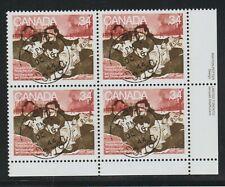 1986 Canada SC# 1094 LR Canadian Forces Postal Service Plate Block M-NH # 1840d
