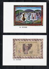Israel Scott #1341a/b Israel '98 Souvenir Sheets Imperf Left Margin MNH!!