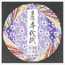 Medium Washi Japanese Origami Paper