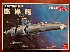 Yamato Earth Defense Forces Cruiser Space Battleship - Star Blazers by Bandai