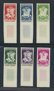 Cambodia 53-8 1956 Coronation King + Queen IMPERF margin set