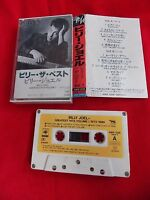Vintage! BILLY JOEL / GREATEST HITS VOL 1 / JAPAN CASSETTE TAPE / UK DESPATCH