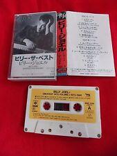 Vintage! BILLY JOEL / GREATEST HITS VOL 1 / JAPAN CASSETTE TAPE / UK DESPATCH