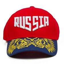 Red Russia Baseball Cap Adjustable Size Hat with Russian Coat of Arms Eagle